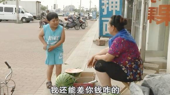 二货淘小子口渴买西瓜,结果笑抽