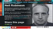 英国一名性侵儿童逃犯或潜伏在北京当教师
