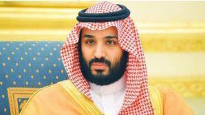 废旧立新!沙特国王宣布穆罕默德·本·萨勒曼为新任王储
