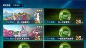 QQ飞车(手游)初级阶段2