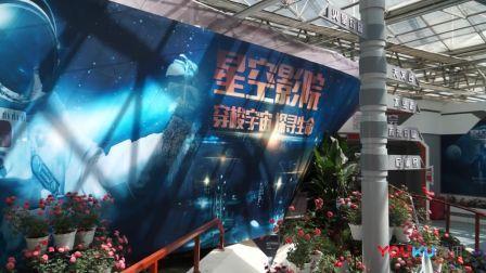 北京农业嘉年华航天主题日盛大举行