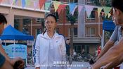 美女教练被胖老师欺负,谁料刚走两步就被群学生包围,扬眉吐气!