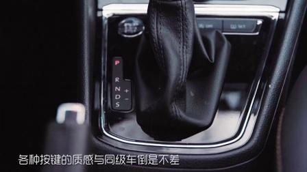 AutoMan汽车测评:一汽大众新宝来