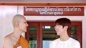 偶像练习生黄书豪出家了,据说是因为泰国的习俗