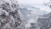 是仙境没错了!瑞雪、雾凇、云海三景齐现张家界天门山