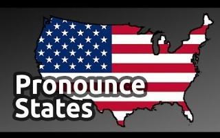 斯拉夫口音念美国各州名字