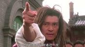 武状元苏乞儿:赵无极欺人太甚,卖艺赚钱都不让,直接打断苏灿四肢让他老实当乞丐!