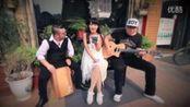 吉他弹唱 辛德瑞拉(保罗、周韵、郝浩涵)