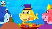 宝宝欢乐圣诞: 鯊魚一家都愛吃糖儿歌-宝宝早教知识 幼儿早教儿歌 儿歌动画 同乐游