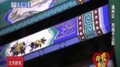 【我爱北京:通州区西海子公园】始建于1936年的西海子公园,是镶嵌在通州城内的一颗明珠,承载着许多通州人的美好记忆。2019年这里成为通州区...