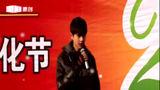 EP高管 朱峰 元旦演唱-主播联萌精彩视频-爱拍原创