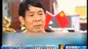 """江苏阜宁""""掏证护子""""人大代表道歉[www.yangyang520.com/tv]"""