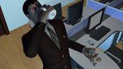 3D: 学生打暑期工被罚吃生鸡蛋苦瓜