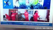 洁道夫家电清洗项目参加上海展会2