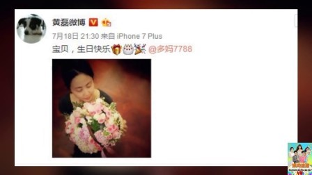 黄磊为孙莉庆生 一句饱含22年柔情的宝贝甜齁了