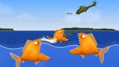 美味海洋大鱼吃小鱼游戏 这次可以吃飞机了