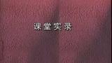 八下-《走向世界的中国》-说课 (2) 免费科科通点上传