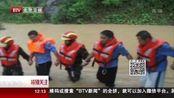 安徽:强降雨大范围袭击 全力防汛抢险救灾