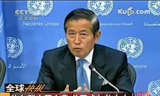 拖欠联合国会费 美国成欠款大户