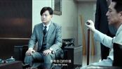 大人物:赵公子平时很嚣张,可在他父亲面前,却不敢出一口大气!