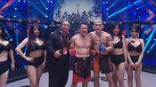 姜龙云VS姚红刚,两位中国MMA打出火爆一战