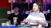 奇葩说:赵帅简直男友太会撩了!直男们请点开视频学习