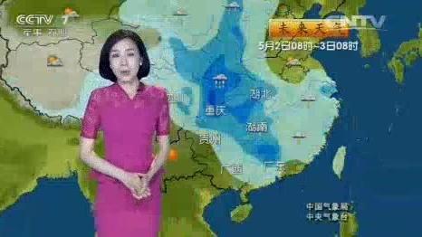 中央气象台:5月2日本轮超大范围大雨暴雨达到鼎盛暴雨随处可见