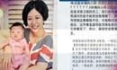 山林桃园惊现女性裸体碎尸 死者生前做过隆胸手术 - 网传郑州晚报记者及母亲被赌徒丈夫杀死并碎尸