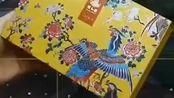 卡婷颐和园百鸟朝凤口红礼盒,超美