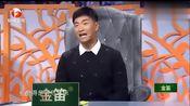 一起来跳舞:王广成老师领跳《说句心里话》,金星竟然认真听讲