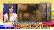 台湾节目女嘉宾称林心如扎小人是赵薇事件 只是节目效果