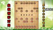 象棋:许银川让两先对海南棋王,业余棋手和专业高手差距有多大?