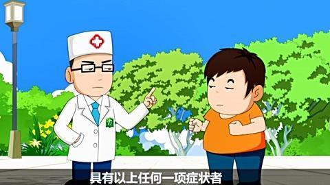 3.肺结核的可疑症状
