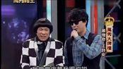 万秀猪王2014看点-20140405-万秀大牌档 萧煌奇 王诗安