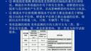 测量学41-考研视频-西安交大-要密码到www.Daboshi.com