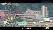 朱一龙《向上的光》国庆特别版,中国新青年,奋斗有力量!