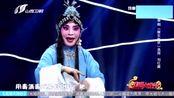 刘红霞精彩演绎晋剧《哑女告状》选段,听着真过瘾