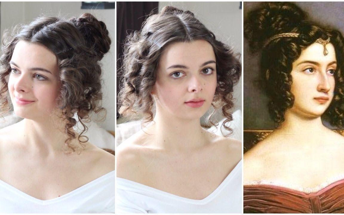 【Loepsie】美人画廊 - 油画启发的妆容和发型