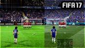 FIFA 18 vs FIFA 17 游戏对比(任意球、点球)