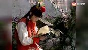 这是《红楼梦》中最唯美,最好看的片段