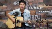 吉他弹唱《只要平凡》—《我不是药神》主题曲(吉他谱)【完形吉他】沈亮出品