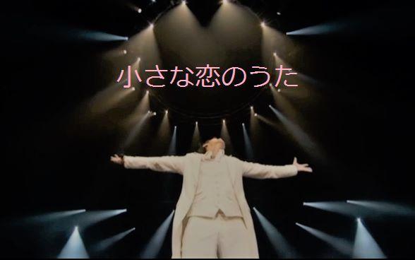 【蓝鲸】小小恋歌