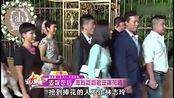 言承旭林志玲复合原因被扒出!有视频作证-国语流畅