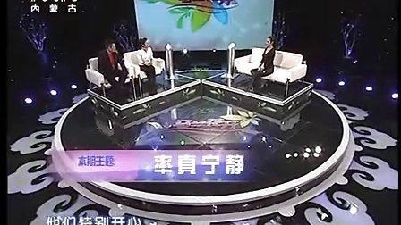 《马兰花开》 20120129-11