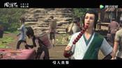 《风语咒》主题曲MV 方文山霍尊联手