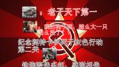 【心灵终结-诸神黄昏v0.8.2】灰色行动三连