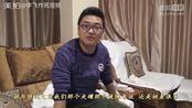 李飞作死视频:挑战足底按摩,我去呀太疼粒!