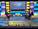 """统帅洗涤用品""""洁西卡""""清洁剂加盟中国教育台CETV-1""""享誉中华""""栏目7月8日播出"""