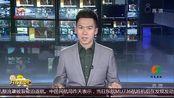 辽宁:老人头卡护栏无法脱身