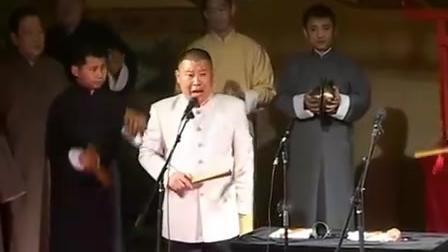 郭德纲经典开场小唱:全本十不闲+发四喜,太好听了!